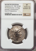 Ancients:Greek, Ancients: SELEUCID KINGDOM. Antiochus VII Sidetes (138-129 BC). ARtetradrachm (16.53 gm)....