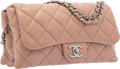 """Luxury Accessories:Bags, Chanel Brown Quilted Lambskin Leather Accordion Flap Bag withSilver Hardware. Excellent Condition. 11"""" Width x 7""""Hei..."""