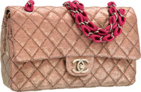 Chanel Metallic Gold & Red Brocade Medium Double Flap Bag with Brass Hardware Excellent to Pristine Condition&lt...