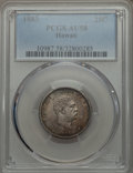 Coins of Hawaii: , 1883 25C Hawaii Quarter AU58 PCGS. PCGS Population (139/1201). NGCCensus: (109/914). Mintage: 500,000. ...