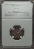 Coins of Hawaii: , 1883 10C Hawaii Ten Cents VF30 NGC. NGC Census: (41/374). PCGS Population (57/570). Mintage: 250,000. ...