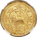 China:Tibet, China: Tibet. Theocracy gold 20 Srang BE15-52 (1918) MS64 NGC,...