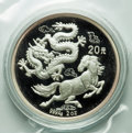 China:People's Republic of China, China: People's Republic silver Proof 20 Yuan Dragon & Horse 20 Yuan (2oz) 1992 Gem Cameo Proof,...