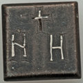 Ancients:Byzantine, Ancients: Byzantine weights. Ca. 550-600 AD.Bronze square weight of 8 nomisma (35.35 gm)....