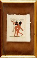 Books:Art & Architecture, [Papyrus]. Two Egyptian Girls Dancing. Guizem: Pyramids Papyrus Institute, [n.d.]....