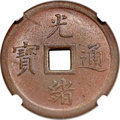 China:Fengtien, China: Fengtien. Empire 10 Cash ND (1899) MS64 Brown NGC,...
