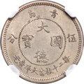 China:Kiau Chau, China: Kiau Chau. German Occupation 5 Cents 1909 MS65 NGC,...