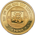 "China:People's Republic of China, China: People's Republic gold ""Hong Kong Coin Expo"" Panda Proof 1 Ounce Medal 1988 PR69 Ultra Cameo NGC,..."