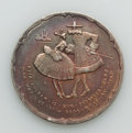 German States:Hamburg, German States: Hamburg. M.H. Wilkens & Sohne silver Medal  1922 Uncertified,...