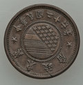 China, China: East Hopei Pair of Scarce Minors,... (Total: 2 coins)