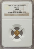 California Fractional Gold , 1864 25C Liberty Head Octagonal 25 Cents, BG-735, R.4 MS62 NGC. NGCCensus: (6/2). PCGS Population (26/12)....