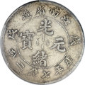 China:Kiangnan, China: Kiangnan. Empire Dollar CD 1898 VF35 PCGS,...