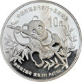 China:People's Republic of China, China: People's Republic silver Four-Piece Certified Panda Proof Set 1991,... (Total: 4 coins)