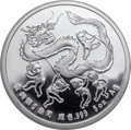 "China:People's Republic of China, China: People's Republic silver ""Year of the Dragon"" Proof 5oz Medal 1988 PR69 Deep Cameo PCGS,..."