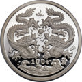 """China:People's Republic of China, China: People's Republic silver """"Year of the Dragon"""" Proof 100 Yuan (12oz) 1988 PR66 Ultra Cameo NGC,..."""