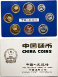 China:People's Republic of China, China: People's Republic Eight-piece Proof Set 1981 Choice Proof,...