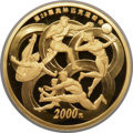 China:People's Republic of China, China: People's Republic gold Proof Olympic 2000 Yuan (5oz) 2008 PR70 Ultra Cameo NGC,...