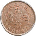 China:Kiangsu  - Chingkiang, China: Kiangsu. Empire 5 Cash 1901 MS65 Brown PCGS,...