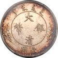 China:Empire, China: Empire silver Pattern Dollar ND (1910) UNC Details (Questionable Color) PCGS,...