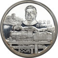 China:People's Republic of China, China: People's Republic silver Proof 100 Yuan (12oz) 1987 Choice Cameo Proof,...