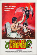"Movie Posters:Action, Bruce Lee Fights Back from the Grave (Aquarius Releasing, 1978). One Sheet (27"" X 41""). Action.. ..."