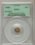 California Fractional Gold , 1866 25C Liberty Round 25 Cents, BG-804, R.4 MS62 PCGS. PCGSPopulation (17/72). NGC Census: (5/18). ...