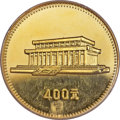 "China:People's Republic of China, China: People's Republic gold ""30th Anniversary of Republic"" Proof 400 Yuan Set ND (1979),... (Total: 4 coins)"