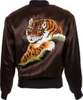 """Movie/TV Memorabilia:Costumes, The Iconic 'Tiger' Jacket from """"Rocky II.""""..."""