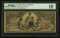 Fr. 248 $2 1896 Silver Certificate PMG Very Good 10
