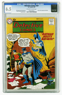 Detective Comics #267 (DC) CGC FN+ 6.5 Off-white to white pages. Origin and first appearance of Bat-Mite. Overstreet 200...
