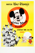 Animation Art:Poster, The Mickey Mouse Club Poster (Walt Disney, 1955)....