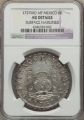 Mexico, Mexico: Philip V Pillar Dollar of 8 Reales 1737 Mo-MF AU Details(Surface Hairlines) NGC,...