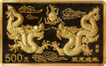 """China:People's Republic of China, China: People's Republic gold """"Year of the Dragon"""" Rectangular Proof 500 Yuan (5oz) 2000 Gem Proof,..."""