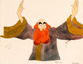 "Animation Art:Color Model, Fantasia ""The Sorcerer's Apprentice"" The Sorcerer Yen SidColor Model (Walt Disney, 1940)...."