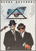 "Movie Posters:Comedy, The Blues Brothers (ZRF, 1983). First Release Polish One Sheet (26.5"" X 38""). Comedy.. ..."