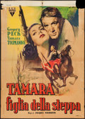 "Movie Posters:War, Days of Glory (RKO, 1948). First Post-War Release Italian 2 -Foglio (39.25"" X 55""). War.. ..."
