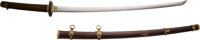 WWII Japanese Navy Officer's Sword With Signed Blade and Anchor Stamp