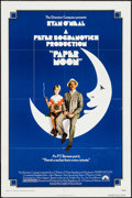 """Movie Posters:Comedy, Paper Moon & Others Lot (Paramount, 1973). One Sheets (5) (27"""" X 41""""), Mini Lobby Cards (4) (8"""" x 10""""), & Photo (8"""" X 10""""). ... (Total: 10 Items)"""