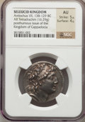 Ancients:Greek, Ancients: SELEUCID KINGDOM. Antiochus VII (138-129 BC). ARtetradrachm (16.29 gm)....