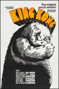 "Movie Posters:Horror, King Kong/The Great Chase Combo (Janus Films, R-1968). One Sheet(27"" X 41""). Horror.. ..."