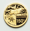 China:People's Republic of China, China: People's Republic 6-Piece gold & silver Olympic Proof Set 2008,... (Total: 6 coins)