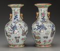 Asian:Chinese, A Pair of Chinese Painted Porcelain Baluster Vases, 20th century.12-1/4 inches high (31.1 cm). PROPERTY FROM A DISTINGUIS... (Total:2 Items)
