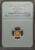 California Fractional Gold , 1853 $1 Liberty Octagonal 1 Dollar, BG-526, High R.6 -- Bent -- NGCDetails. UNC. NGC Census: (0/1). PCGS Population (1/4)....