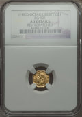California Fractional Gold , Undated $1 Liberty Octagonal 1 Dollar, BG-501, Low R.5 -- ReverseScratched -- NGC Details. AU. NGC Census: (0/5). PCGS Pop...
