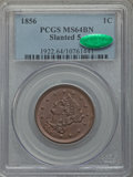 Large Cents: , 1856 1C Slanted 5 MS64 Brown PCGS. CAC. PCGS Population (62/20). ...