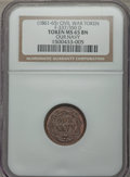 Civil War Tokens, (1861-65) Civil War Token, Our Navy, F-337/350 D, MS65 BrownNGC....