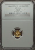 California Fractional Gold , 1860/56 50C Liberty Round 50 Cents, BG-1014, High R.4 MS63 NGC. NGCCensus: (1/0). PCGS Population (6/2). . From The Elb...