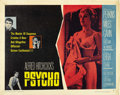 "Movie Posters:Hitchcock, Psycho (Paramount, 1960). Half Sheet (22"" X 28"") Style B. ..."