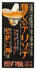 "Movie Posters:Western, In Old Arizona (Fox, 1929). Japanese Poster (11.75"" X 23.75""). ..."