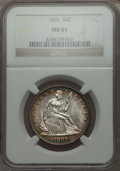 Seated Half Dollars: , 1865 50C MS61 NGC. NGC Census: (6/32). PCGS Population (1/37). Mintage: 511,400. Numismedia Wsl. Price for problem free NGC...